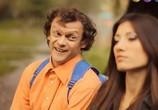 Сцена из фильма Виталька / Віталька (2012) Виталька сцена 2