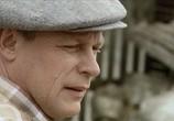 Сцена из фильма Однажды в Ростове (2012) Однажды в Ростове сцена 3