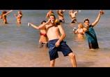 Кадр с фильма Отвязные каникулы торрент 024986 эпизод 0