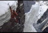 Кадр изо фильма Вертикальный высшая точка