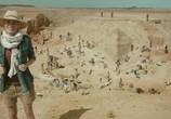Кадр с фильма Пирамида торрент 082639 мужчина 0