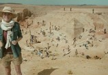 Кадр с фильма Пирамида торрент 082639 ухажер 0