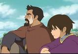 Сцена из фильма Сказания Земноморья / Gedo senki (2007) Сказания Земноморья