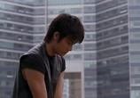 Сцена изо фильма Пустой жилище / Bin-jip (2004) Пустой здание сценическая площадка 0