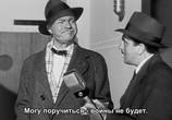 Сцена изо фильма Гражданин Кейн / Citizen Kane (1941) Гражданин Кейн объяснение 0