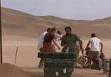 Кадр изо фильма Полет Феникса торрент 038933 люди 0