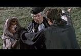 Кадр изо фильма Черный тюльпан торрент 08701 люди 0