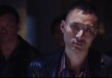 Кадр с фильма Отступники