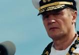 Кадр с фильма Морской битва торрент 014943 ухажер 01