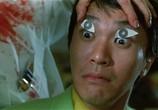 Сцена из фильма Операция стоимостью 60 миллионов долларов / Sixty Million Dollar Man (1995) Операция стоимостью 60 миллионов долларов сцена 1