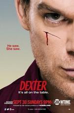 Постер к фильму Декстер