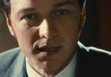 Кадр с фильма Транс