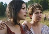 Сцена изо фильма Завет / Zavet (2007) Завет
