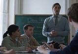 Сцена из фильма Студент со связями / The Preppie Connection (2015) Студент со связями сцена 13