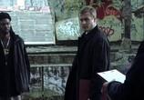 Кадр изо фильма Плохая товарищество торрент 037664 эпизод 0