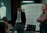 Кадр с фильма Город воров торрент 029873 сцена 0