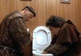 Кадр изо фильма Пришельцы торрент 096072 эпизод 0