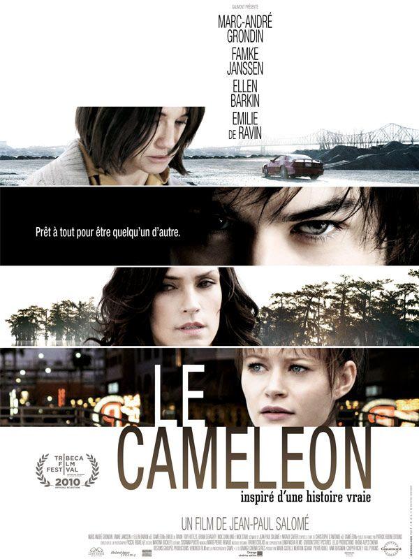«Хамелеон» — 2010