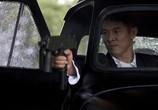 Сцена из фильма Неудержимые / The Expendables (2010)
