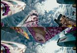 Кадр изо фильма Геймер