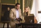 Сцена изо фильма Сокровище нации: Книга тайн / National Treasure: Book of Secrets (2007) Сокровище нации: Книга тайн