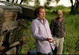 Сцена из фильма О чём говорят мужчины (2010) О чём говорят мужчины сцена 1