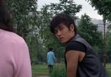 Сцена с фильма Пустой землянка / Bin-jip (2004) Пустой жильё сценическая площадка 0