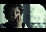 Кадр изо фильма Приют