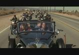 Кадр изо фильма Крысиные бега торрент 05449 мужчина 0