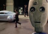 Кадр с фильма Я, робокар торрент 0650 любовник 0