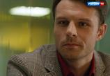Кадр изо фильма Любовная сеть