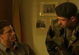 Сцена из фильма Мега пиранья / Mega Piranha (2010) Мега пиранья сцена 2