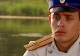 Сцена из фильма Подпоручик Ромашов (2012) Подпоручик Ромашов сцена 4