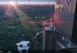 Кадр с фильма Сад изящных слов