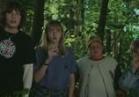 Кадр с фильма Эффект бабочки торрент 0380 эпизод 0