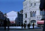 Кадр изо фильма Святой