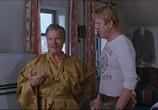 Сцена с фильма Спортлото - 02 (1982) Спортлото - 02