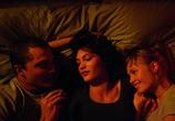 Сцена изо фильма Любовь / Love (2015)