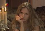 Сцена из фильма Печать одиночества (2008) Печать одиночества сцена 3