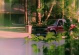 Кадр с фильма Эффект бабочки торрент 078192 мужчина 0