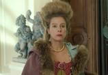 Кадр изо фильма Пришельцы 0: Взятие Бастилии торрент 032706 любовник 0