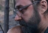 Кадр с фильма Сибирь. Монамур торрент 00154 любовник 0