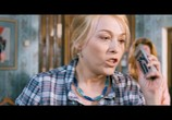 Кадр с фильма Август. Восьмого торрент 09104 любовник 0