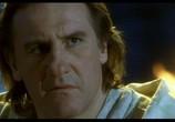 Сцена с фильма Проклятые короли / Les rois maudits (2005) Проклятые короли объяснение 0