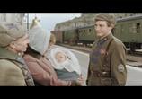 Кадр с фильма Офицеры торрент 02668 люди 0