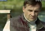 Сцена из фильма Золотой капкан (2000) Золотой капкан сцена 5