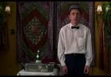 Кадр изо фильма Четыре комнаты торрент 04615 сцена 0