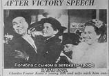 Сцена с фильма Гражданин Кейн / Citizen Kane (1941) Гражданин Кейн театр 0