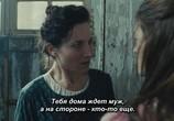 Кадр изо фильма Отверженные торрент 019267 ухажер 0