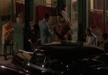 Кадр с фильма Славные ребятушки торрент 08047 сцена 0